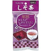 OSK しそ茶 ワンカップ用スティック (2g×12本)×15個