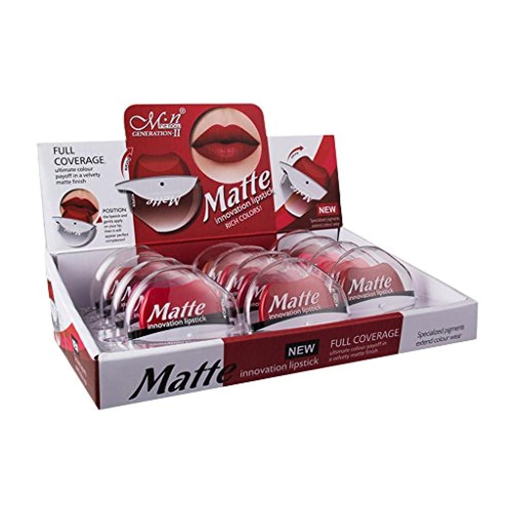 記者湿気の多い剛性Perfk 約12個 口紅 リップクリーム リップグロス 超便利 防水 マット 大人気