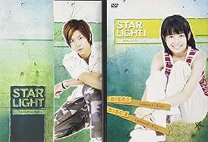 スターライト DVD-BOX
