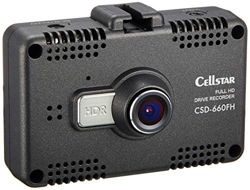 【Amazon.co.jp限定】セルスタードライブレコーダー CSD-660FH/AMZ 日本製3年保証 駐車監視対応 Full HD画質 CSD-660FH/AMZ