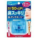 鼻スッキリO2アップR × 6個セット