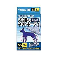 内外製薬 伸縮ネット包帯SS 犬猫用 SS
