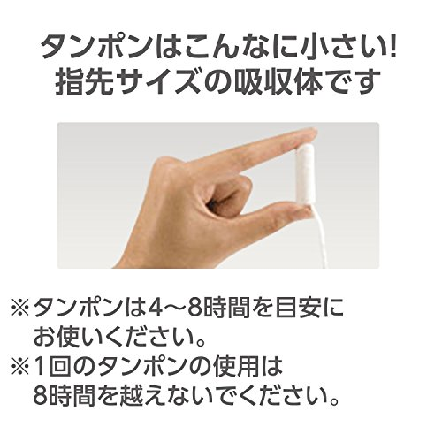『【まとめ買い】ソフィ ソフトタンポン スーパープラス 特に量の多い日用 25コ入×2個パック(unicharm Sofy)』の2枚目の画像