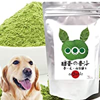 犬 猫 ダイエット・健康をサポート 無添加 サプリメント(酵素の青汁 200g)