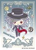 キャラクタースリーブ Fate/Grand Order【Design produced by Sanrio】 エドモン・ダンテス (EN-655)