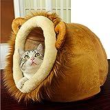 ペットベッド 犬用 猫用 ペットハウス ふわふわ 室内用 暖かい 可愛い ライオン 牛 動物園シリーズ (ライオン, L)