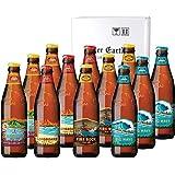 KONA BEER コナビール 12本飲み比べセット ビッグウェーブ ロングボード ファイアーロック ハナレイIPA