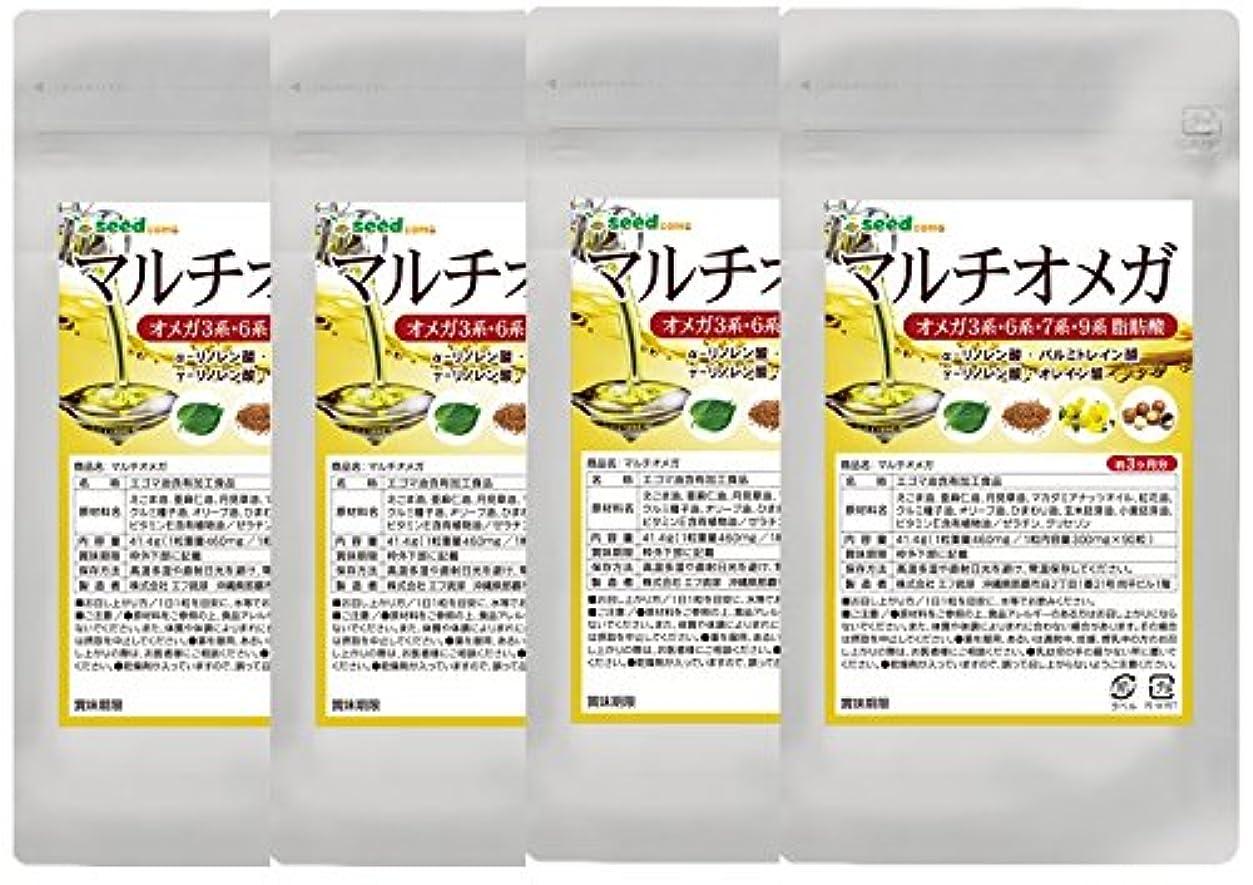 ズーム隠すチェスマルチオメガ (約12ヶ月分/360粒) えごま油 亜麻仁油 など 4種のオメガオイル