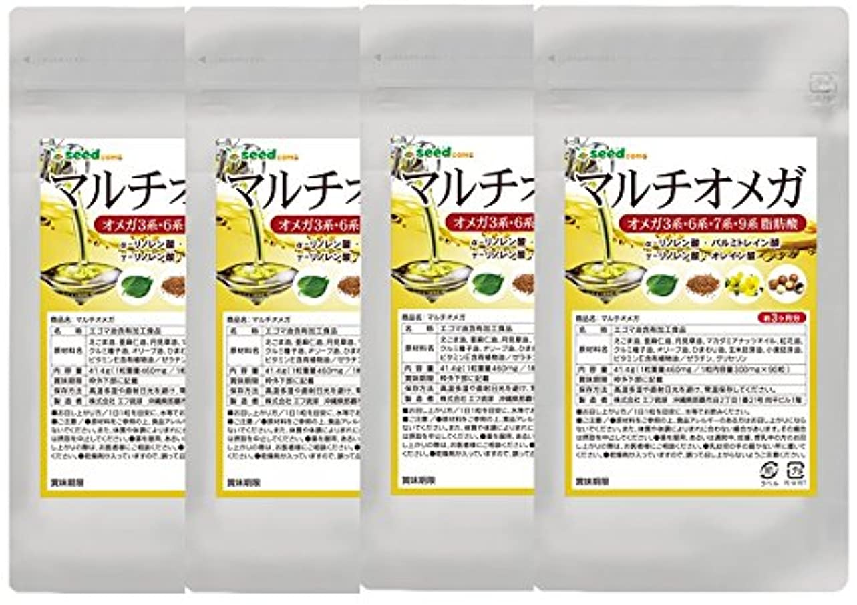麦芽アウターバイオリニストマルチオメガ (約12ヶ月分/360粒) えごま油 亜麻仁油 など 4種のオメガオイル