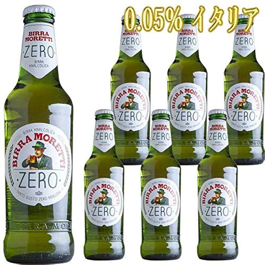 遠洋の人里離れた生命体モレッティ?ゼロ ノンアルコールビール 330ml瓶×6本セット イタリア産