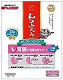 ジェーピースタイル 和の究み セレクトヘルスケア 腎臓の健康維持サポート お魚風味 200g(小分け25gx8パック入)