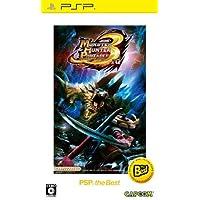 Monster Hunter Portable 3rd for PSP (Japanese Language Import) by Capcom [並行輸入品]