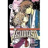 Tsubasa 23: RESERVoir CHRoNiCLE (Tsubasa Reservoir Chronicle)