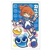 ぷよぷよ カードデコレーションジャケット アルル