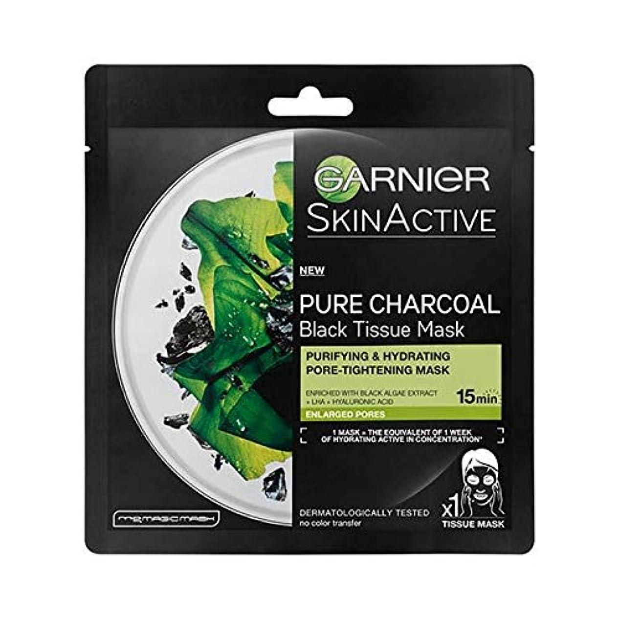 五十ローズ抜粋[Garnier] ガルニエSkinactive炭や藻類水和シートマスク - Garnier SkinActive Charcoal and Algae Hydrating Sheet Mask [並行輸入品]