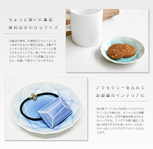 有田ジュエル 5枚セット Arita Jewel 5pcs Set Octagon [ オクタゴン ]
