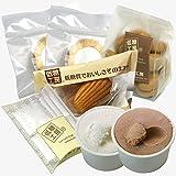 低糖質スイーツお試しセット【糖質制限中・ダイエット中の方にオススメのパンとスイーツのお得なパックです!】