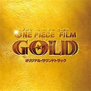 ONE PIECE FILM GOLD オリジナル・サウンドトラック