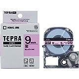 キングジム テープカートリッジ テプラPRO 9mm SC9V 紫