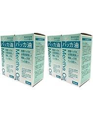 【20mlx4本】食品添加物 ハッカ油 20mLx4本(4975175020145-4)