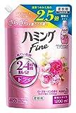 【大容量】ハミングファイン 柔軟剤 ローズガーデンの香り 1200ml
