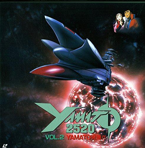 YAMATO 2520 Vol.2 [Laser Disc]