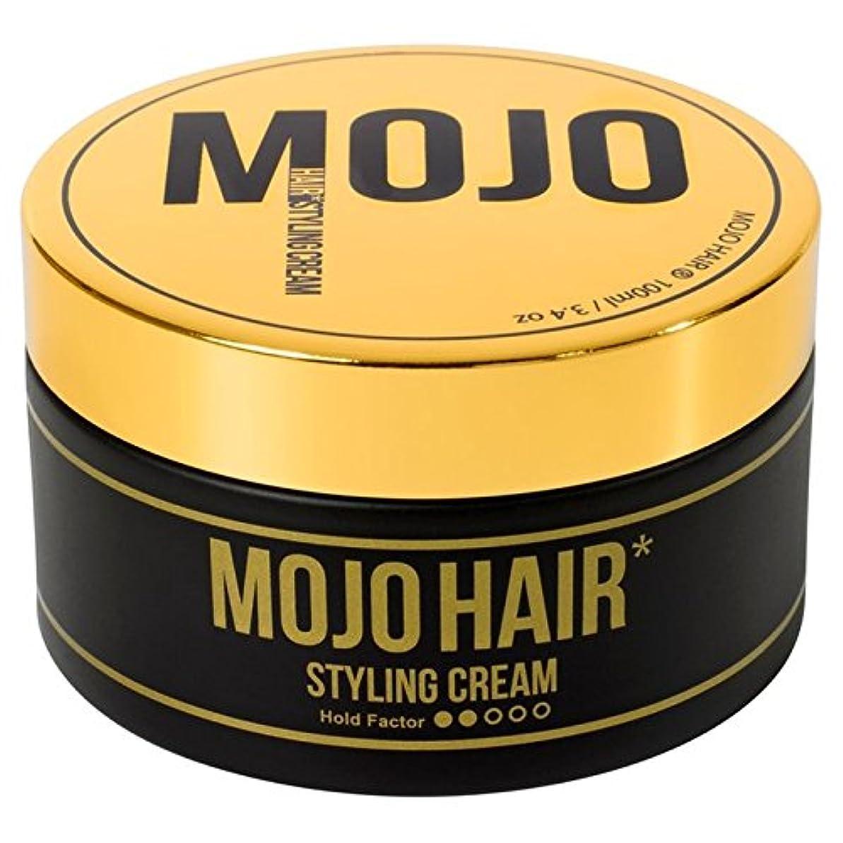驚バルブ自殺100ミリリットル男性のためのモジョのヘアスタイリングクリーム x4 - MOJO HAIR Styling Cream for Men 100ml (Pack of 4) [並行輸入品]