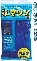 東和 園芸用ビニール手袋ビニスターマリン L 日本製 japan 【まとめ買い20個セット】 20-048