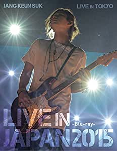 JANG KEUN SUK LIVE IN JAPAN 2015 [Blu-ray]