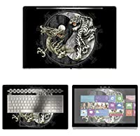 Decalrus - Protective Decal Yin Yang Skin Sticker for HP ENVY 17M AE011DX (17.3 Screen) case cover wrap HPenvy17_ae011dx-60