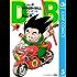 DRAGON BALL モノクロ版 5 (ジャンプコミックスDIGITAL)