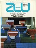建築と都市 a+u(エー・アンド・ユー) 1983年6月号