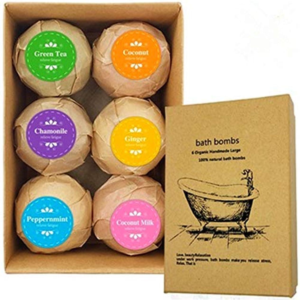 原始的なトランクラメバスボム 入浴剤 炭酸 バスボール 6つの香り 手作り 入浴料 うるおいプラス お風呂用 入浴剤 ギフトセット6枚 贈り物 プレゼント最適