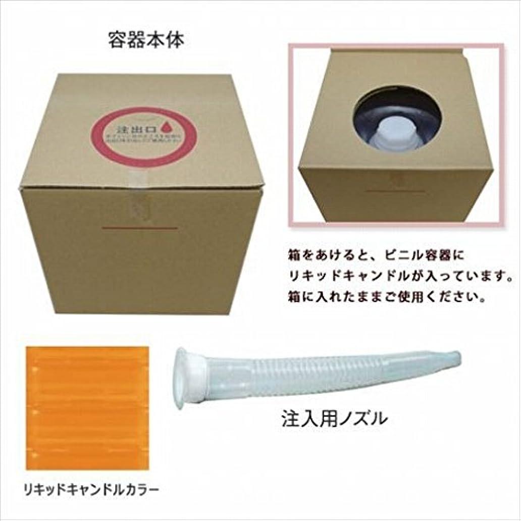 円形の租界制限カメヤマキャンドル(kameyama candle) リキッドキャンドル5リットル 「 シャンパンゴールド 」