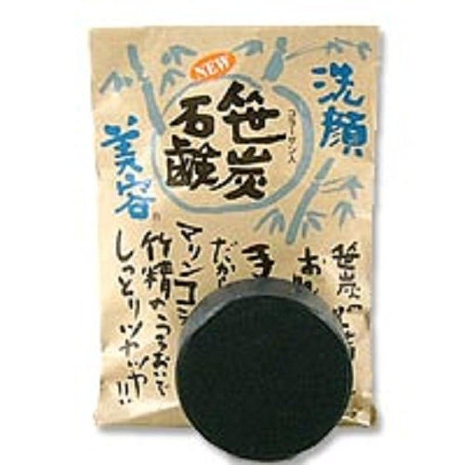 温度計メロドラマティックエコーコラーゲン入り 笹炭洗顔石鹸 100g