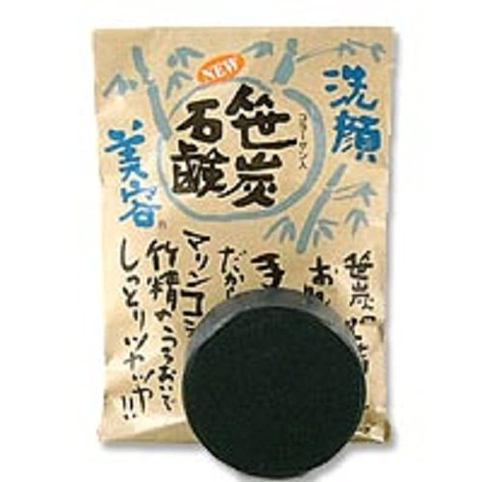 配当腹ハンサムコラーゲン入り 笹炭洗顔石鹸 100g
