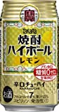 TaKaRa「焼酎ハイボール」<レモン> 350ml