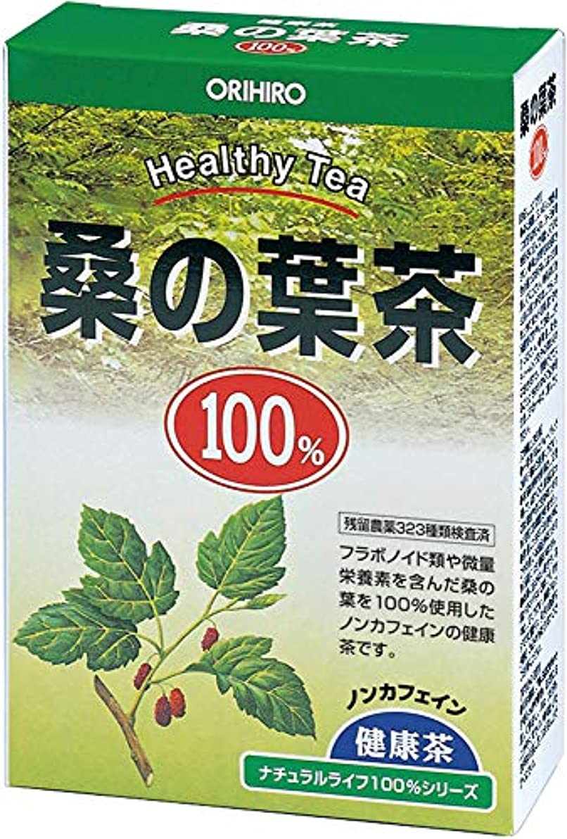 うつツールテレックスオリヒロ NLティー 100% 桑の葉茶