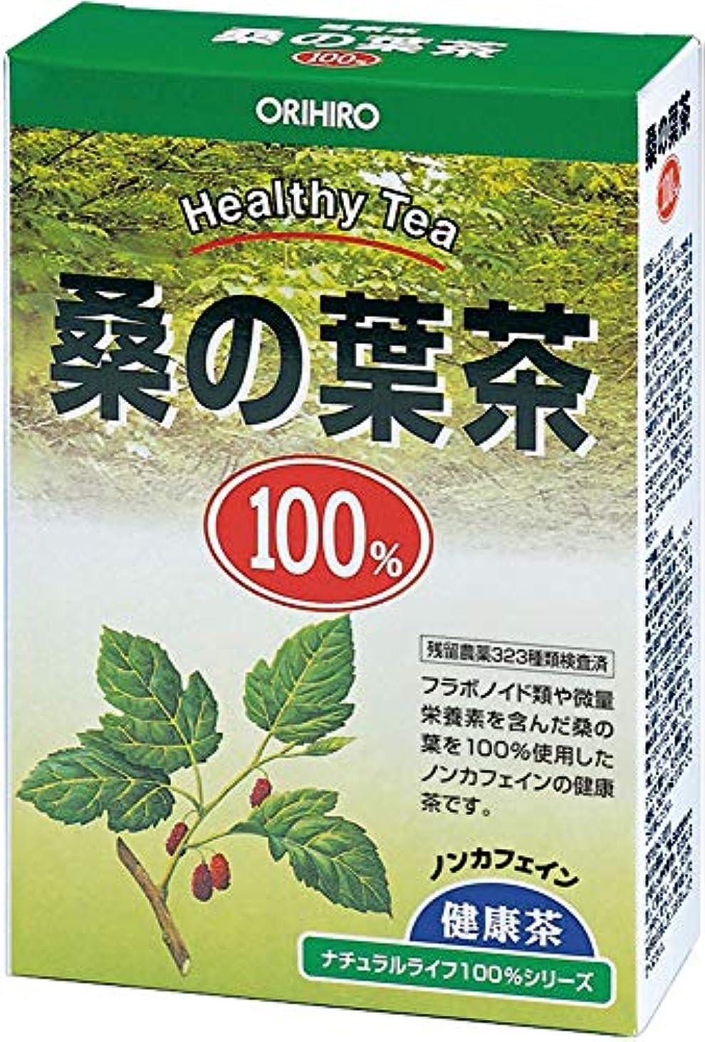 トークン新鮮な悲惨オリヒロ NLティー 100% 桑の葉茶