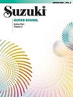 Suzuki Guitar School Guitar Part