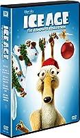 アイス・エイジ クリスマス DVD-BOX(5枚組)(期間限定出荷)