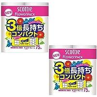 【まとめ買い】スコッティ フラワーパック 3倍長持ち 75m×4ロール ダブル【×2個】