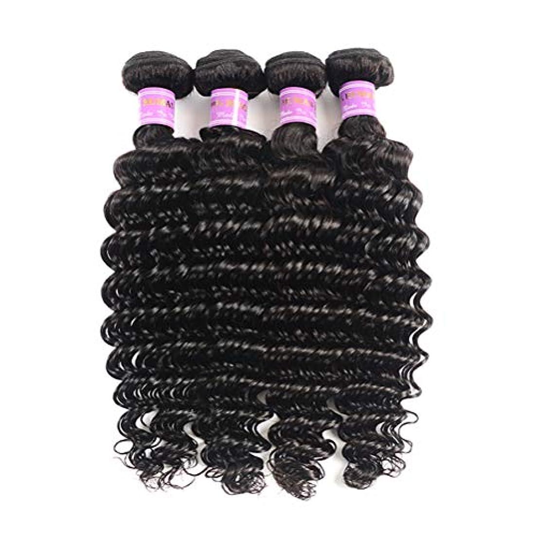 パノラマ失望ホーン女性未処理のブラジルの深い巻き毛の束本物の人間の髪の束ヴァージンブラジルの髪の束1pc / pack髪織り(100 +/- 5g)/ pc