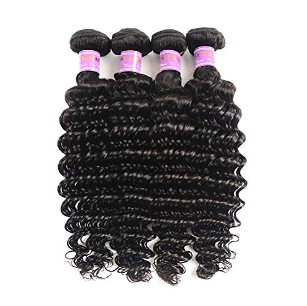 スタウト通行料金兄弟愛女性未処理のブラジルの深い巻き毛の束本物の人間の髪の束ヴァージンブラジルの髪の束1pc / pack髪織り(100 +/- 5g)/ pc