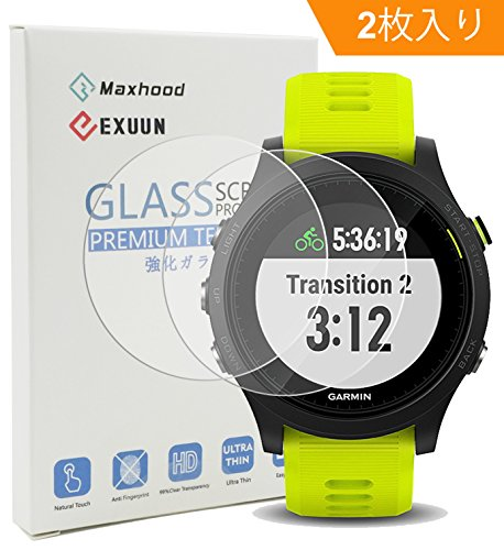 【Maxhood】(2枚入り) GARMIN(ガーミン) ランニングウォッチGPS ForeAthlete 935 935J 強化ガラスフィルム, 9H硬度 0.3mm 超薄型 2.5Dラウンドエッジ加工 ウォッチ指紋防止 気泡防止 高透過率 強化ガラス保護フィルム (935J)