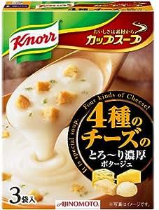 味の素 クノールカップスープ 4種チーズのとろ~り濃厚ポタージュ 56.1g×4個