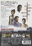タイムリミット [DVD] 画像