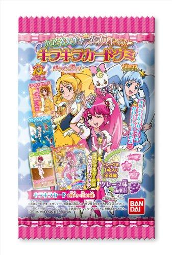 ハピネスチャージプリキュア!キラキラカードグミ BOX(食玩)