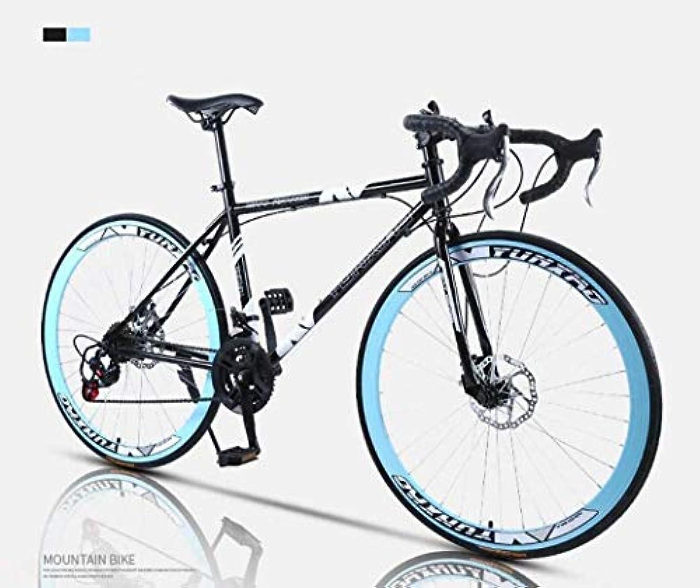 同情的お願いします糞上級者、24スピード26インチバイク、ダブルディスクブレーキ、ロード自転車、高炭素鋼フレーム、ロード自転車競技、男子と女子