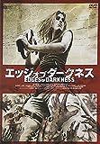 エッジ・オブ・ダークネス[DVD]